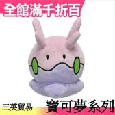 【黏黏寶】日本原裝 三英貿易 寶可夢系列 絨毛娃娃 第一彈 pokemon 皮卡丘【小福部屋】