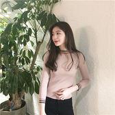 長袖針織上衣復古韓國chic撞色條紋花邊領打底衫上衣薄款長袖套頭針織上衣女毛衣