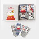 秋冬必備  北極熊中筒卡通秋冬童襪4雙組  童襪