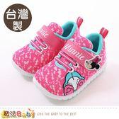 女童鞋 台灣製迪士尼米妮正版舒適休閒鞋 魔法Baby