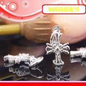 銀鏡DIY S925純銀材料配件/古歐風刻紋亮面曲線十字架吊墜Q~適合手作巴西蠟線/幸運衝浪繩