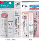 花王 Curel 乾燥性敏感肌專用 潤浸...
