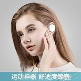 掛耳式頭戴運動耳機 線控有線跑步手機耳麥電腦通用男女   9號潮人館