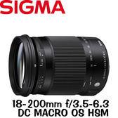 【24期0利率】Sigma 18-200mm f/3.5-6.3 DC MACRO OS HSM (公司貨) FOR CANON