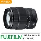 FUJIFILM FUJINON GF32-64mmF4 R LM WR 標準變焦鏡頭*(平輸)-送專用拭鏡筆