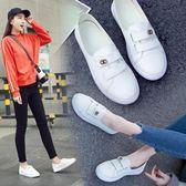 小白鞋女百搭平底女鞋韓版淺口皮面學生鞋魔術貼白鞋  魔法鞋櫃