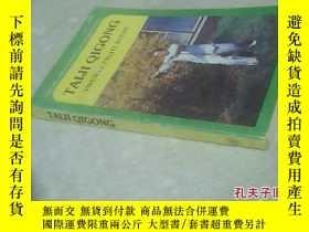 二手書博民逛書店TAIJI罕見QIGONG TWENTY-EIGHT STEPS