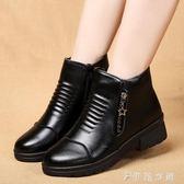 皮靴 媽媽鞋加絨短靴保暖中年女鞋中老年棉鞋平底防滑老人皮鞋 伊鞋本鋪