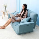 懶人沙發雙人簡易出租房小戶型臥室客廳躺椅可折疊單人沙發床  麻吉鋪