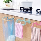 【BlueCat】第二代機能型廚房雙耳式...