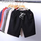 五分褲 短褲男褲子夏天休閒夏季寬鬆韓版潮亞麻大褲衩五分褲男士沙灘褲 繽紛創意家居
