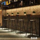 吧臺椅酒吧椅家用靠背椅子高腳凳現代簡約吧臺凳實木高腳椅子CY2664【優品良鋪】
