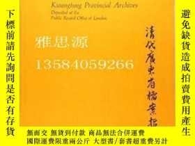 二手書博民逛書店【罕見】A Critical Guide To The Kwan