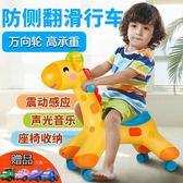 五星貝樂星兒童四輪滑行車玩具寶寶萬向輪溜溜車1-3歲音樂學步車【八折虧本促銷沖銷量】