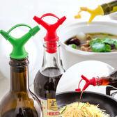 ✭米菈生活館✭【M46-2】雙頭油瓶調料斟倒器 廚房 醬油 紅酒 酒塞 液體 導流器 料理 烘焙 量勺