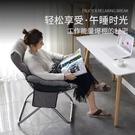 懶人小沙發電腦椅子家用學生宿舍寢室臥室折疊舒適久坐靠背單人椅快速出貨