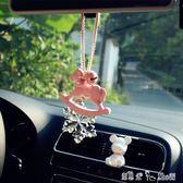 韓國可愛汽車掛飾車內掛件女高檔簡約小清新小馬後視鏡香薰車掛  潔思米