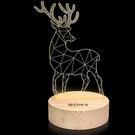 造型麋鹿夜燈