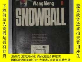二手書博民逛書店英文原版罕見Selected Works of Wang Men