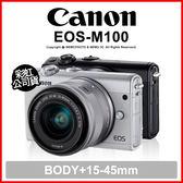 Canon EOS-M100 EOS M100+15-45mm 攝影 微單 公司貨 ★24期零利率★薪創數位