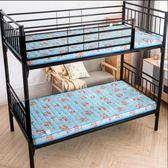 床墊防潮學生床墊宿舍單人0.9寢室上下鋪1.0m床加厚墊被床褥子1/1.2米