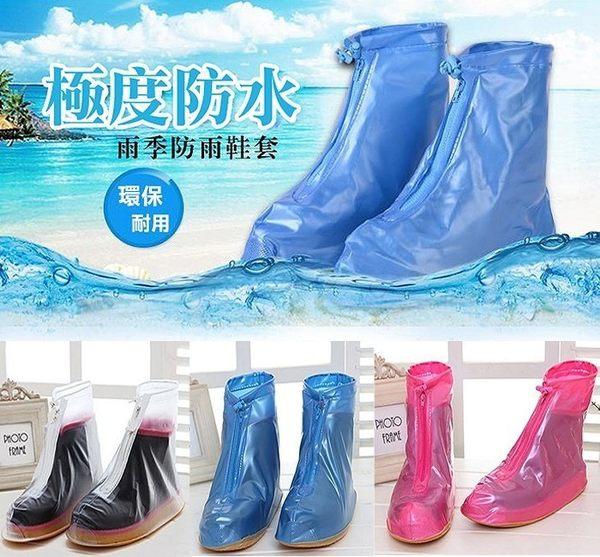 日系時尚 防水防滑耐用 拉鍊雨鞋套 防水雨鞋套 高統鞋 高筒 重機車 腳踏車 男女雨鞋 雨衣鞋套