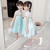 女童洋裝 女童漢服連衣裙2020新款夏裝兒童雪紡公主裙夏季寶寶中國風洋氣裙 快速出貨