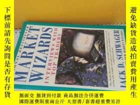 二手書博民逛書店market罕見wizards:interviews with