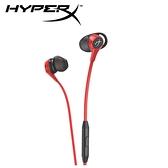 【HyperX 金士頓】Cloud Earbuds 入耳式耳機 (HX-HSCEB-RD)