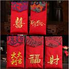 紅包袋   綢緞布藝中國風紅包  銅扣款   想購了超級小物