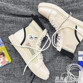 春季高筒帆布鞋男韓版百搭鞋子男潮鞋休閒高筒布鞋板鞋潮流男鞋子 遇见生活