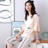 迷鴿睡衣女夏季短袖純棉卡通韓版清新學生全棉外穿兩件套裝家居服梗豆物語
