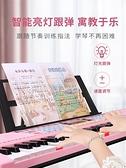 兒童電子琴小鋼琴玩具女孩子女童初學者禮物寶寶家用3可彈奏6歲男
