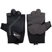 NIKE 男健力手套重量訓練 健身 半指手套 免運 ≡排汗專家≡
