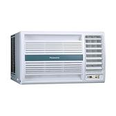 國際 Panasonic 2-4坪右吹冷專變頻窗型冷氣 CW-P22CA2