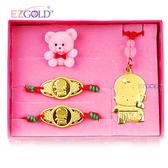 EZGOLD ♥提琴小神童♥ 彌月金飾禮盒 (0.50錢)
