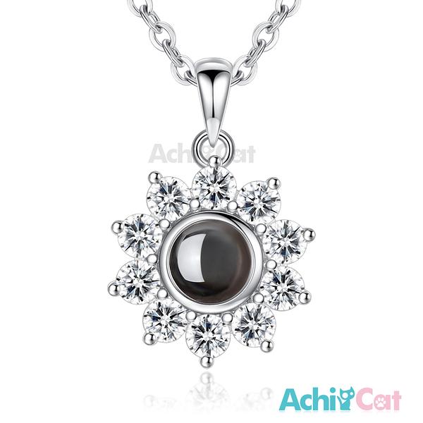 AchiCat 925純銀項鍊 幸福祈願 平安納福系列 觀世音菩薩心經項鍊 CS8142