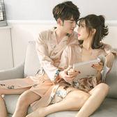 韓版情侶睡衣春夏冰絲吊帶睡袍兩件套睡裙女男絲綢浴袍家居服套裝 易貨居
