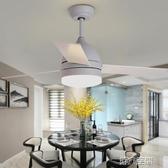 吊扇 北歐復古客廳餐廳吊扇燈 裝飾現代簡約風扇燈LED時尚燈具吊燈 MKS 年前大促銷