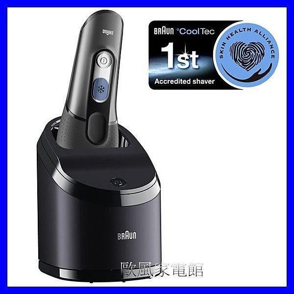 【福利品超低優惠】(加碼送HP8120吹風機) 德國 Braun 百靈 冰感科技電鬍刀 CT3cc (參考7880CC/9290CC)