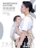 嬰兒背帶前後兩用輕便外出簡易前抱式後背式老式背帶寶寶抱娃神器西城故事