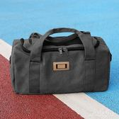 手提大包男行李包大容量超大帆布行李袋提包旅行包帆布旅行袋子 Gg2154『東京衣社』