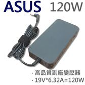 ASUS 華碩 高品質 120W 新款薄型 變壓器 G50VT-X5 G51Vx G53 G53J G53JH G53JQ G53JW G53JX G53S G53SV G53SW