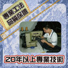 【OSK】原價149→加價購只要49★修改牛仔褲褲長