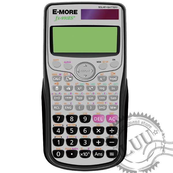 【樂悠悠生活館】E-MORE 專業型工程預計算機 工程計算機 考試用計算機 (FX-991ES+)
