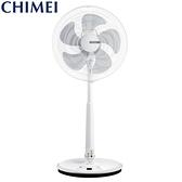 【CHIMEI奇美】16吋DC馬達遙控風扇(DF-16G1ST)