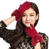 布塔冬季手套女韓版可愛羊毛手套蕾絲全指 兔毛觸屏保暖手套  『歐韓流行館』