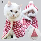 狗日子《京都花園》仿兔毛披肩被被 寵物暖暖床 貓咪/小型犬睡窩