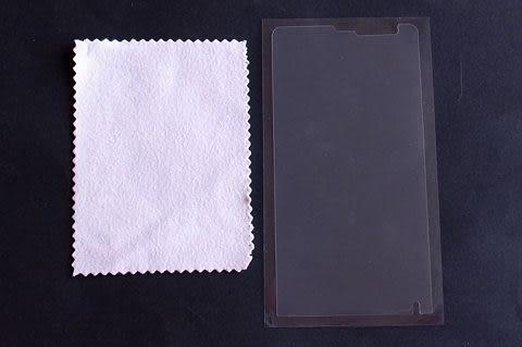 晶鑽手機螢幕保護貼 Sony Xperia SP(C5302) 光學級材質 抗炫/抗反光 AG 霧面材質