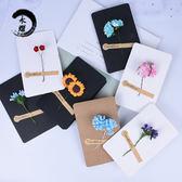 創意復古手工賀卡紙小花卡片生日小卡片情人節表白送禮物賀卡【快速出貨限時八折】